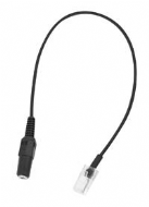 Icom OPC-592 : Cable
